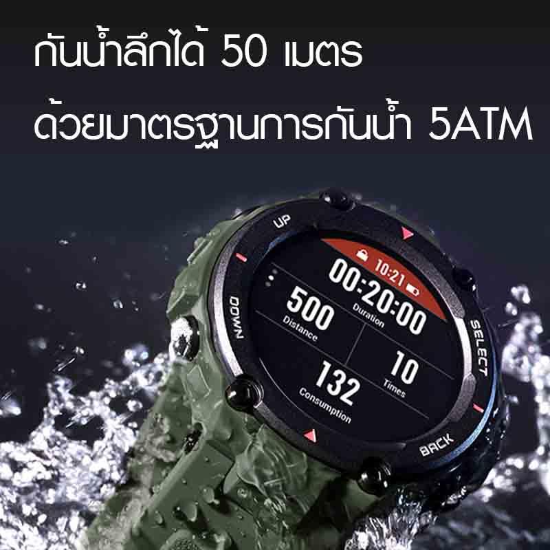 Xiaomi Amazfit นาฬิกาอัจฉริยะ รุ่น T-Rex
