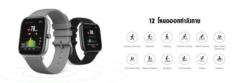 Xiaomi Amazfit นาฬิกาอัจฉริยะ รุ่น GTS