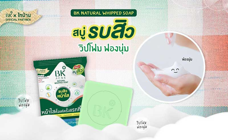 04 BK Acne Natural Whipped Soap 60 g (Pack2)