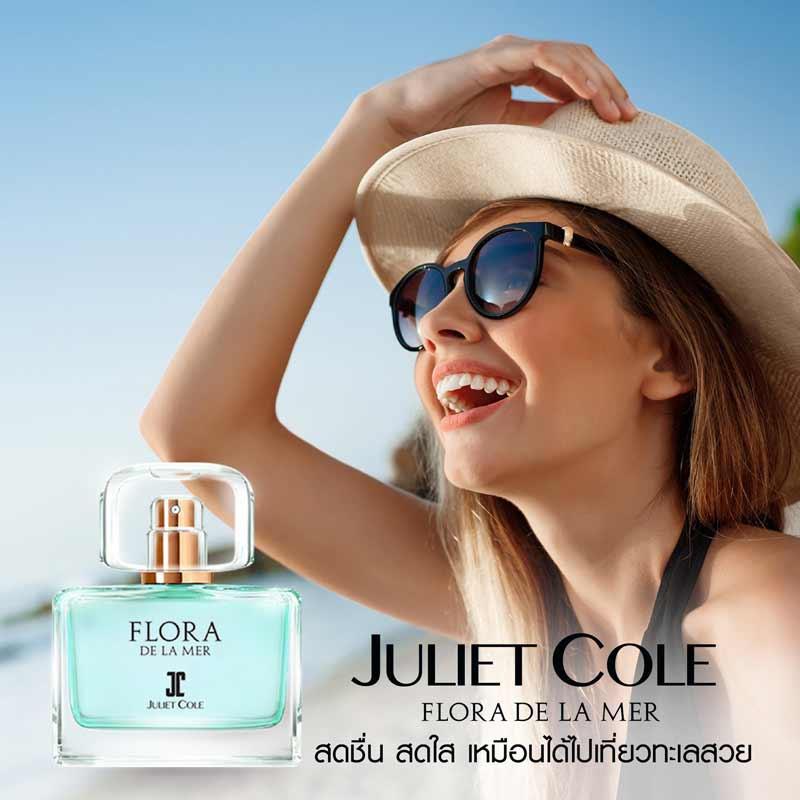 02 Juliet Cole กลิ่น FLORA DE LA MER 30 มล.