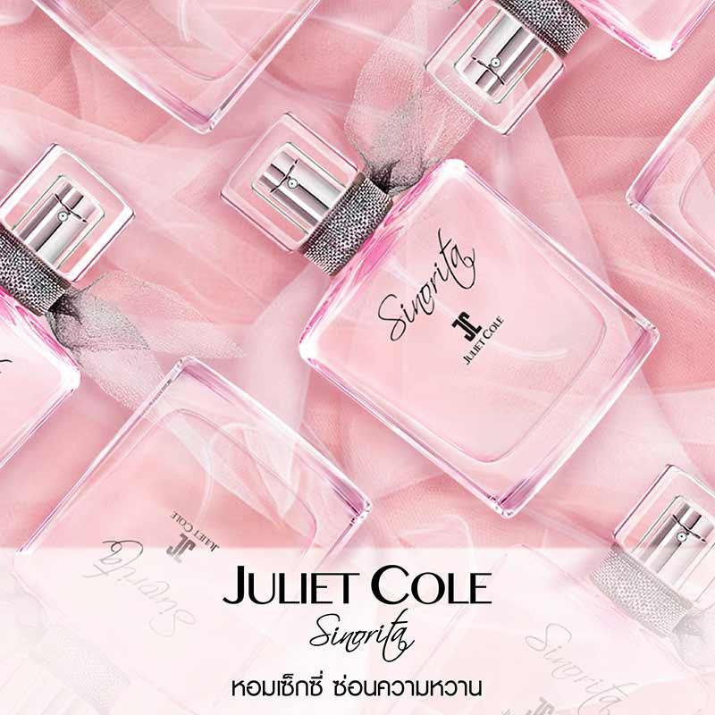 03 Juliet Cole กลิ่น SINORITA 30 มล.
