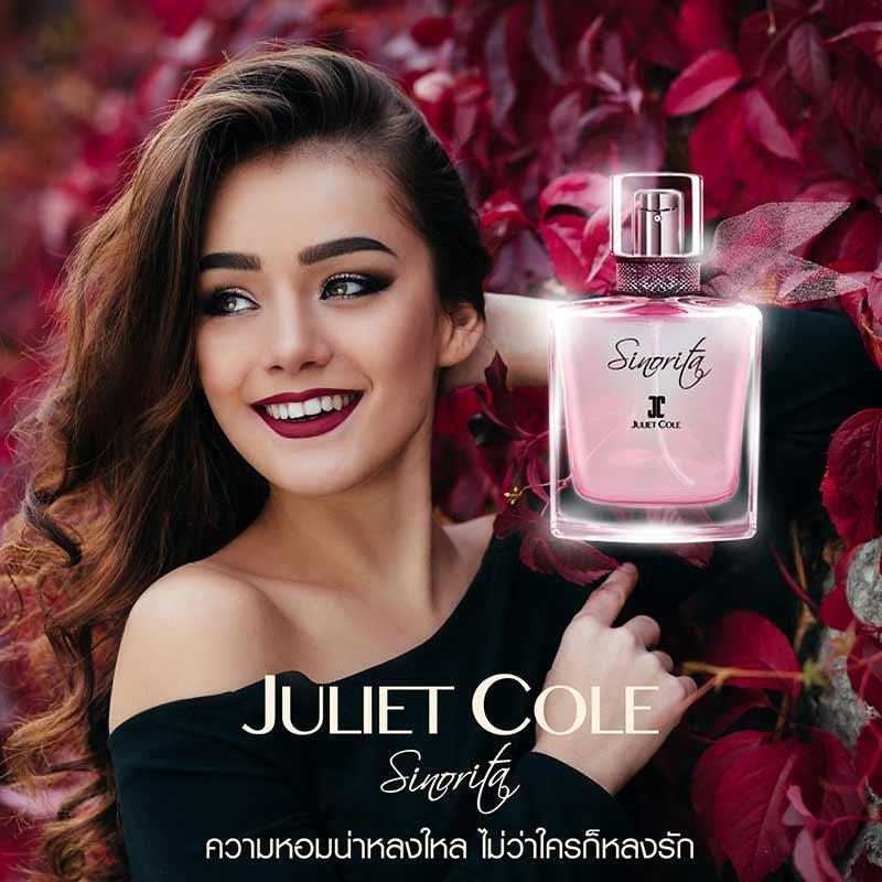 07 Juliet Cole กลิ่น SINORITA 30 มล.