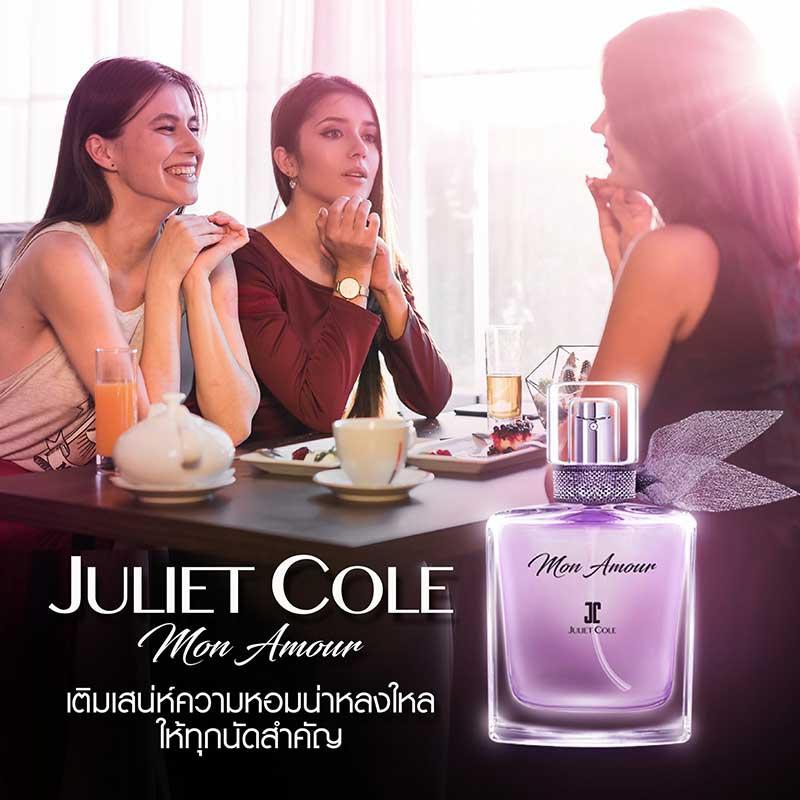 01 Juliet Cole กลิ่น MON AMOUR 30 มล.
