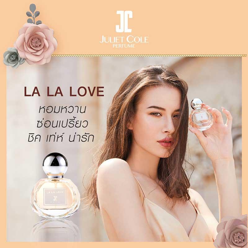02 Juliet Cole กลิ่น LA LA LOVE 30 มล.