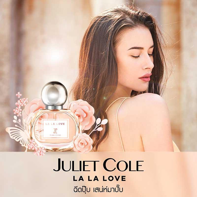 04 Juliet Cole กลิ่น LA LA LOVE 30 มล.