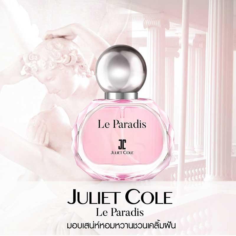 01 Juliet Cole กลิ่น LE PARADIS 30 มล.