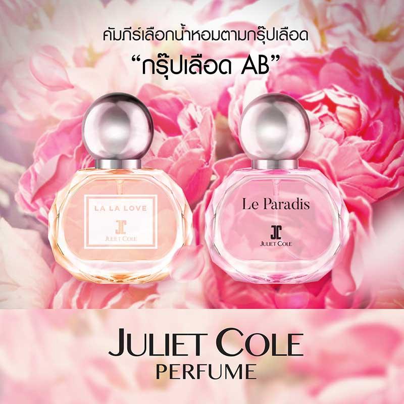 03 Juliet Cole กลิ่น LE PARADIS 30 มล.