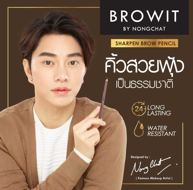 01 Browit ดินสอเขียนคิ้ว Sharpen Brow Pencil #Hot Cocoa Brown 1.14 กรัม