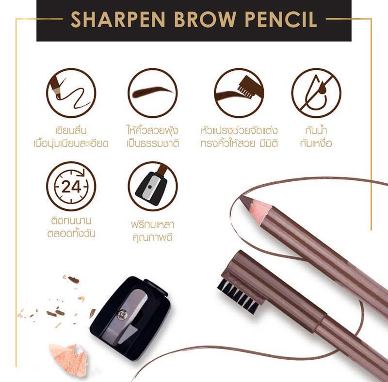 02 Browit ดินสอเขียนคิ้ว Sharpen Brow Pencil #Hot Cocoa Brown 1.14 กรัม
