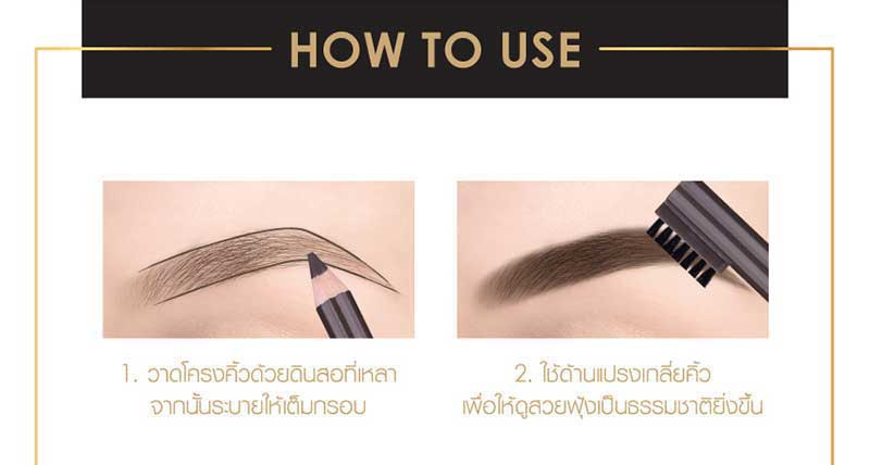 04 Browit ดินสอเขียนคิ้ว Sharpen Brow Pencil #Hot Cocoa Brown 1.14 กรัม