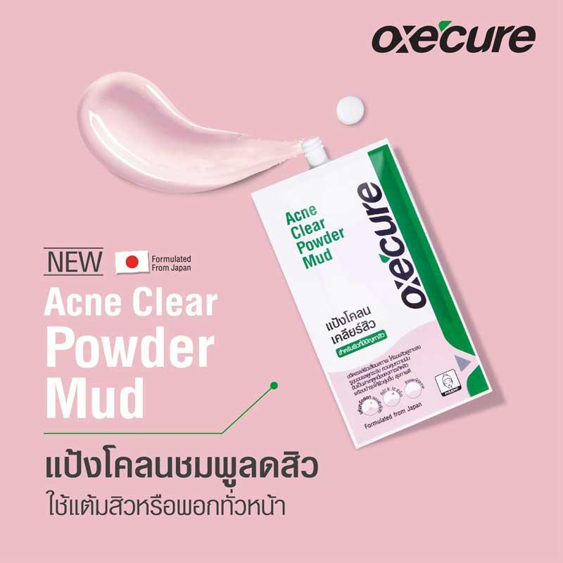 01 Oxecure Acne Clear Powder Mud 5 g (6 Pcs)