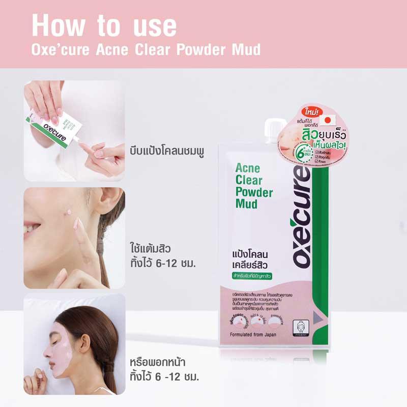 02 Oxecure Acne Clear Powder Mud 5 g (6 Pcs)