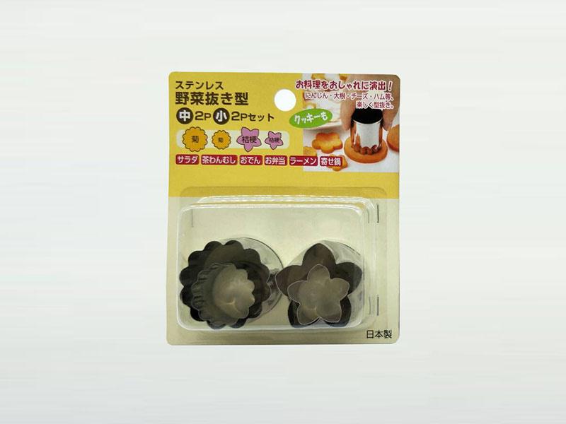 Kohbec แม่พิมพ์สำหรับผัก (2 ชิ้น)