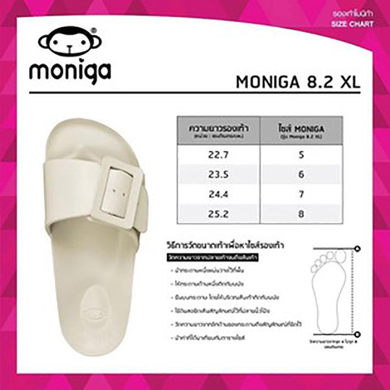 Size Monobo