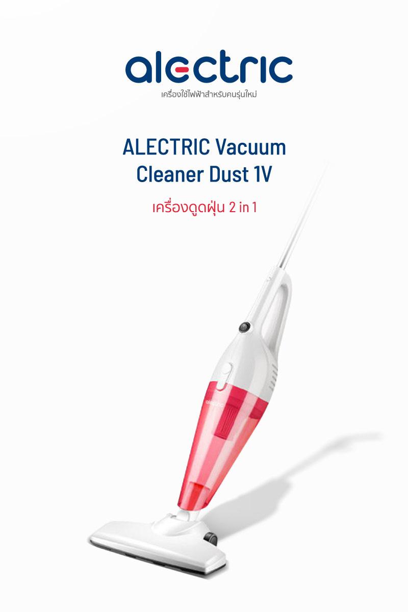 Alectric เครื่องดูดฝุ่น 2in1 รุ่น Dust 1V