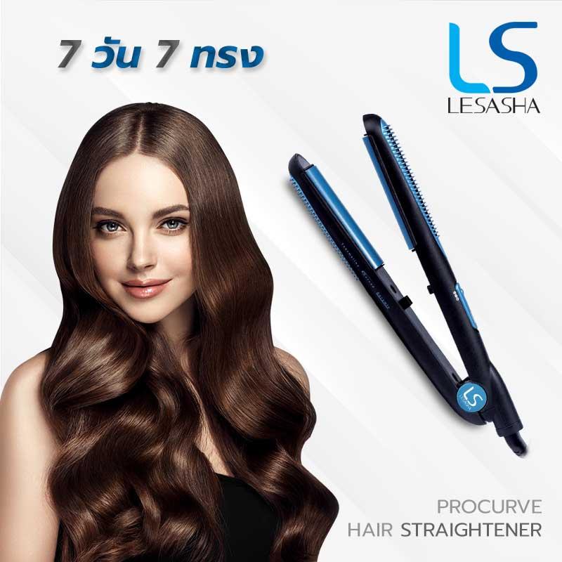 01 Lesasha เครื่องหนีบผม Procurve hair Straightener (LS1175)