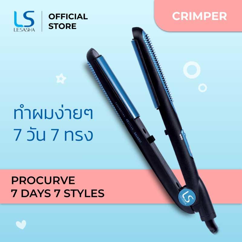 02 Lesasha เครื่องหนีบผม Procurve hair Straightener (LS1175)