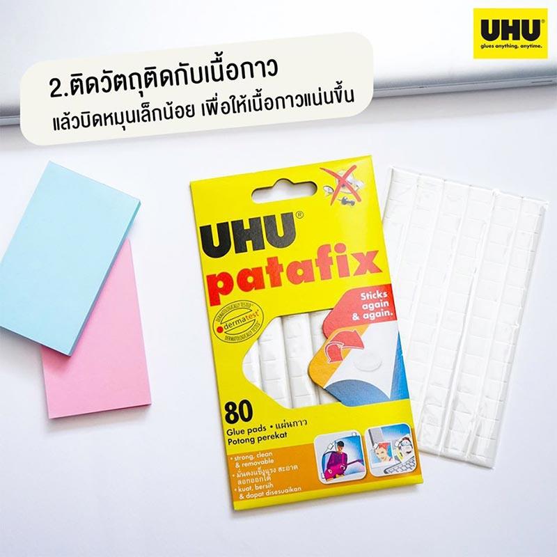 UHU Patafix กาวดินน้ำมัน 60 กรัม 02