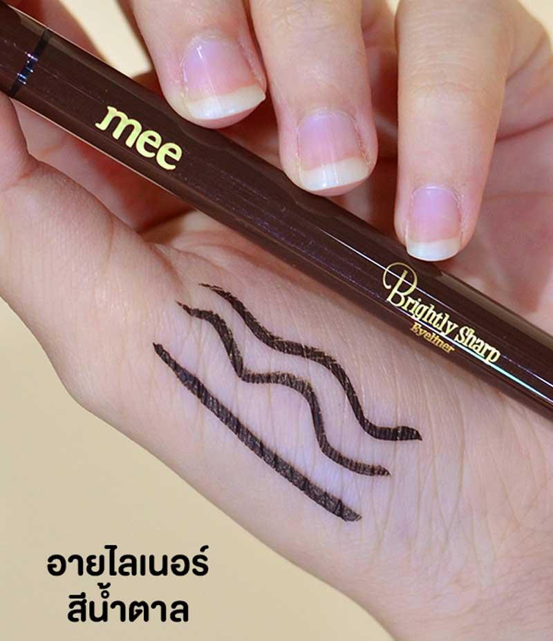 01 Mee Brightly Sharp Eyeliner S2 Brown 0.8 g