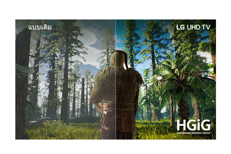 LG 4K Smart TV UHD Airplay2 Homekit 55 นิ้ว รุ่น 55UN7200