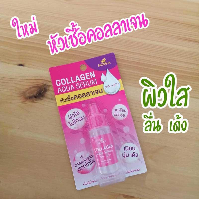 02 Morika หัวเชื้อ Collagen Aqua Serum 10 มล. (แพ็ค3)