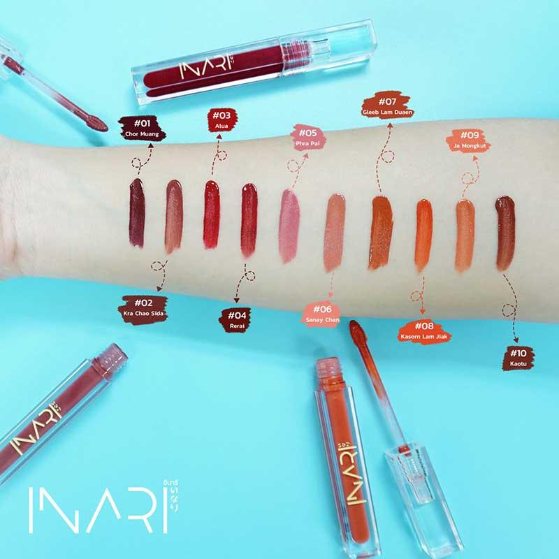 02 INARI Lover Dessert Velvet Lip&Cheek