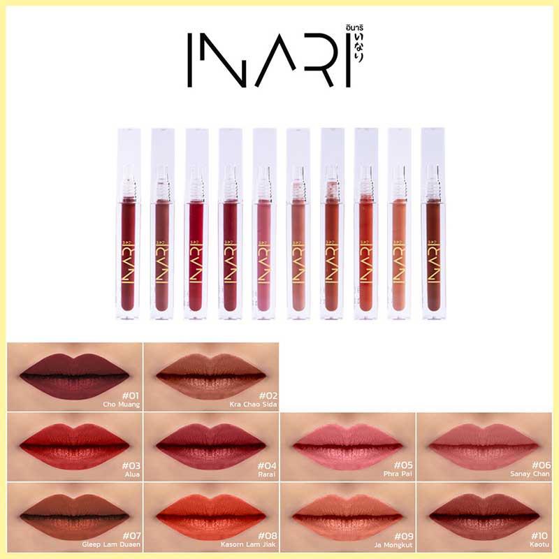04 INARI Lover Dessert Velvet Lip&Cheek