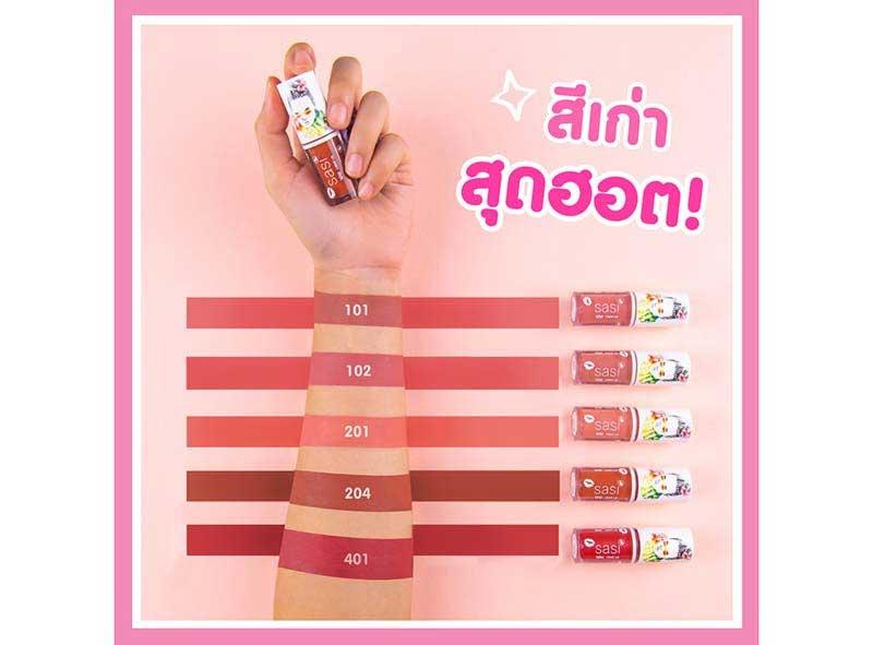 01 SASI XOXO Liquid Lip #405 Mad Love