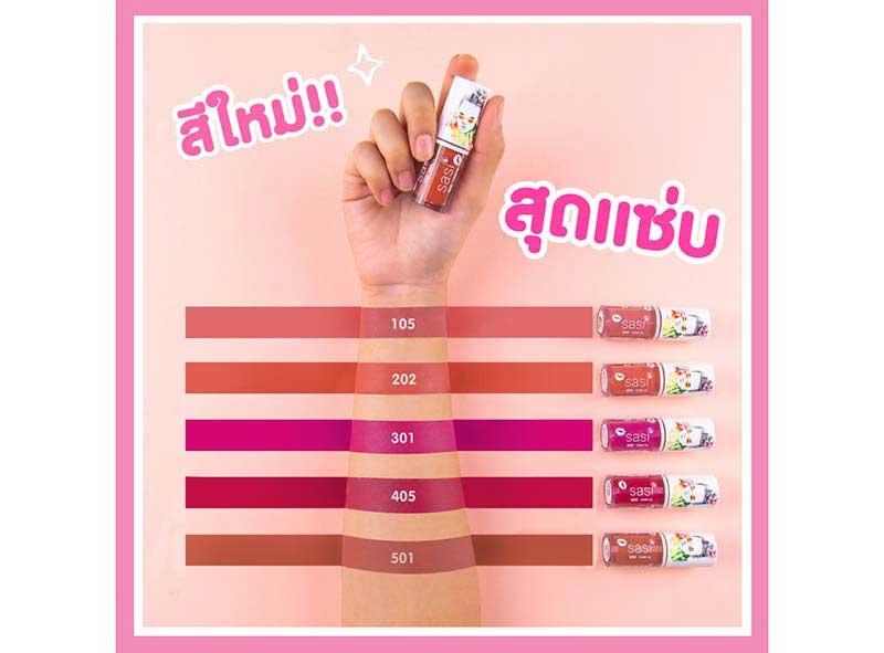 02 SASI XOXO Liquid Lip #405 Mad Love