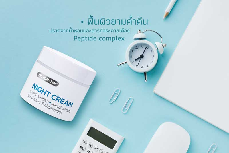 01 Dr.Somchai Night Cream 40 g