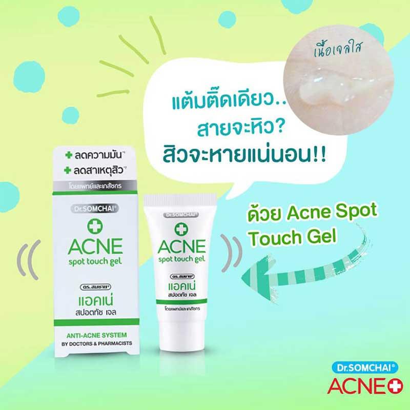 01 Dr.Somchai Acne Spot Touch Gel 8g
