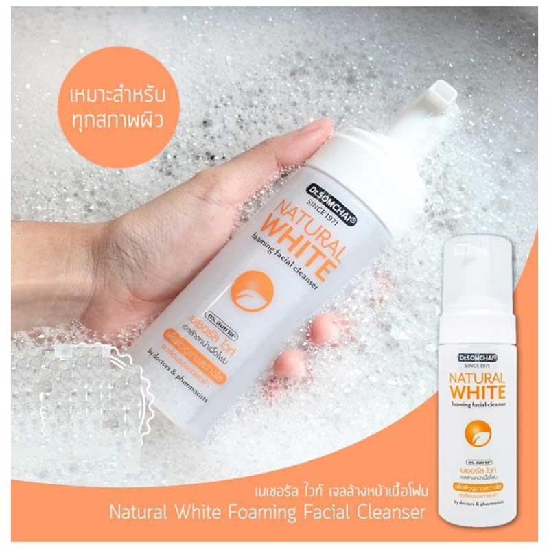 01 Dr.Somchai Natural white Foam 150 g