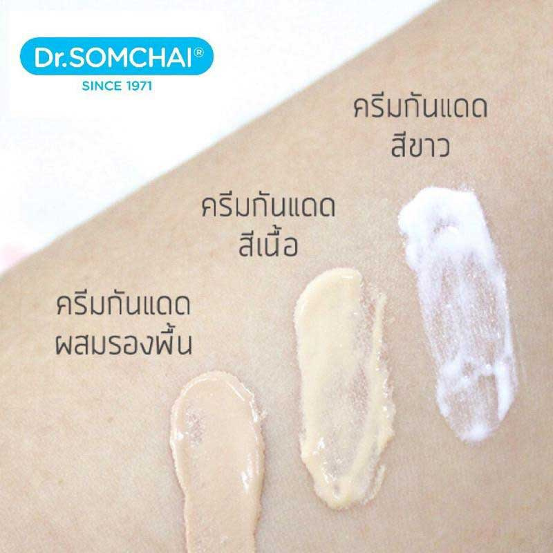 01 Dr.Somchai Natural Sunscreen SPF50+(Nude) 20 g