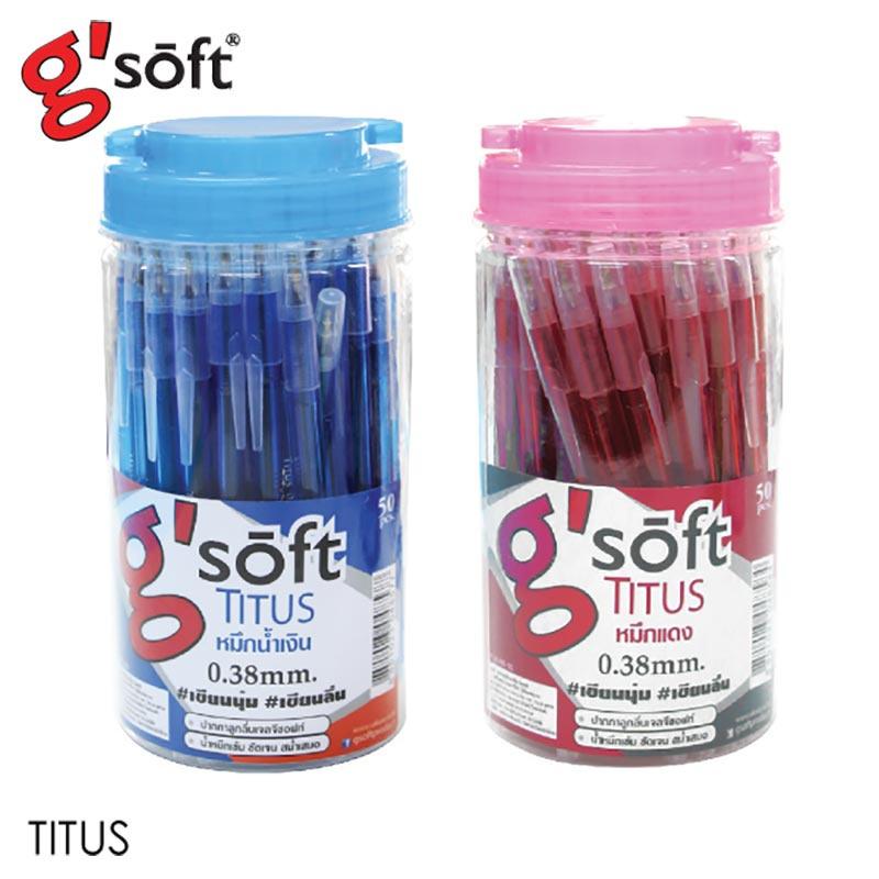 g'SOFT ปากกาลูกลื่นเจล TITUS 0.38 มม.