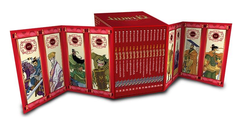 Box set สามก๊กการ์ตูน เล่ม 1-15 (ปี 2020) 02