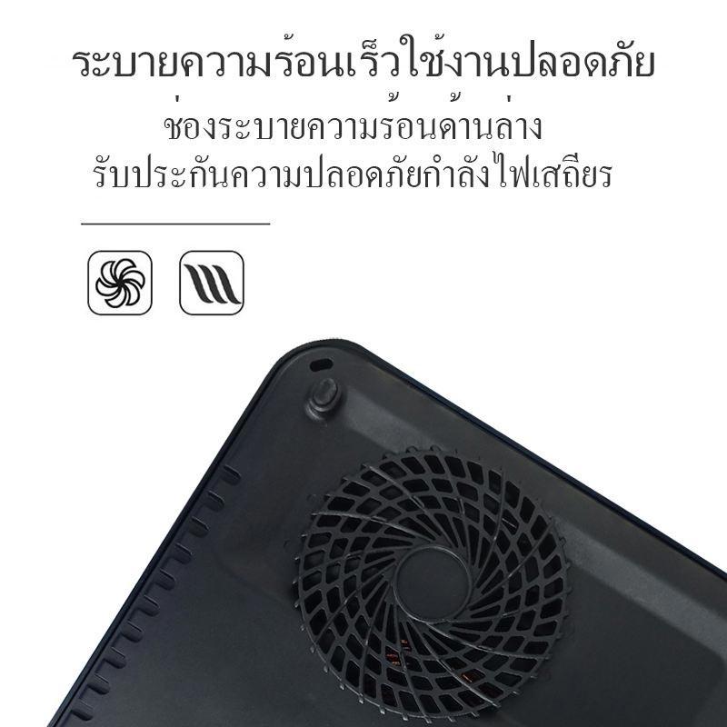 Midea เตาแม่เหล็กไฟฟ้า รุ่น MI-NM1600