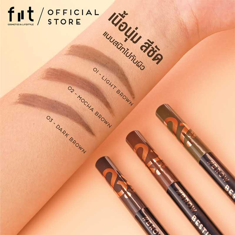 03 FIIT Cosmetics ดินสอเขียนคิ้ว Brow Bestie Waterproof eyebrow pencil #01 Light brown (2แถม1)