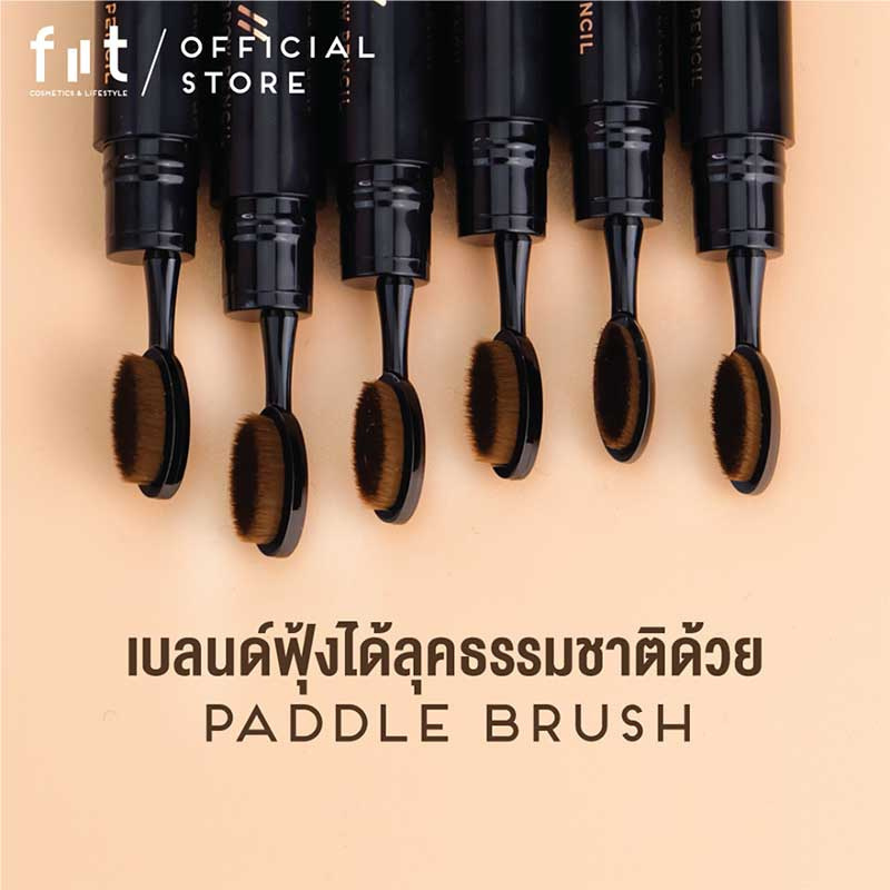 01 FIIT Cosmetics ดินสอเขียนคิ้ว Brow Bestie Waterproof eyebrow pencil #02 Mocha Brown (2แถม1)