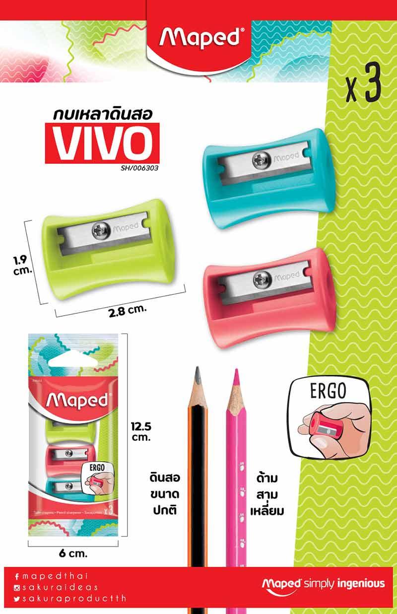 Maped กบเหลาดินสอ VIVO