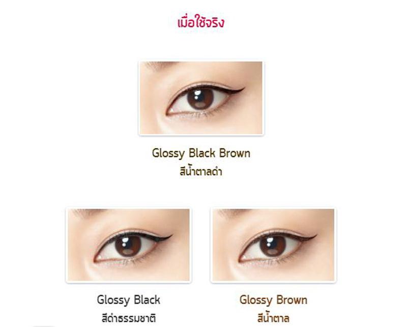07 Dejavu Lasting-fine S Liquid Glossy #Black Brown
