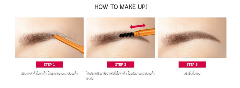 05 Dejavu Natural Lasting Eyebrow #Light Brown