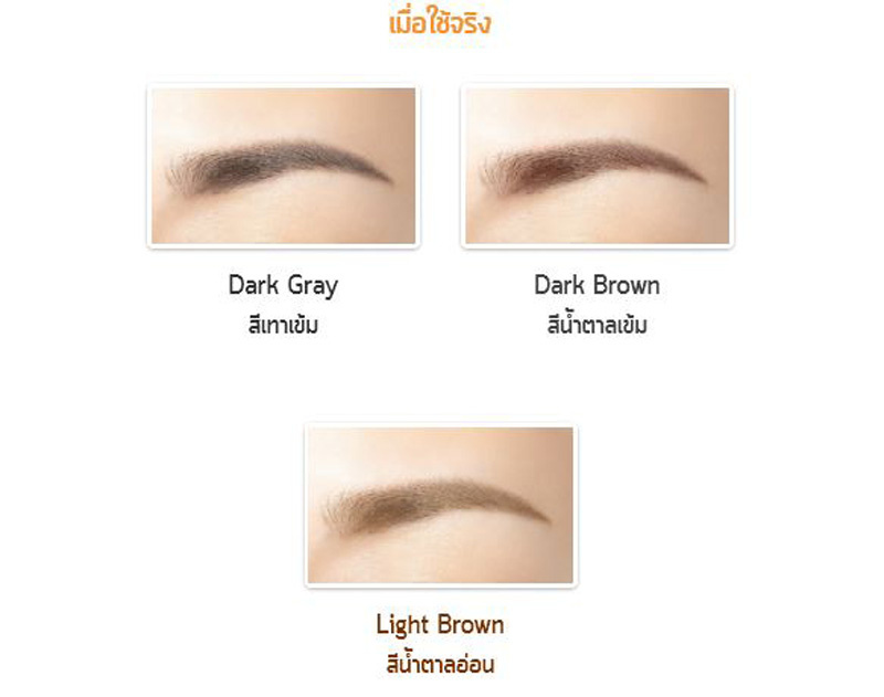 06 Dejavu Natural Lasting Eyebrow #Light Brown