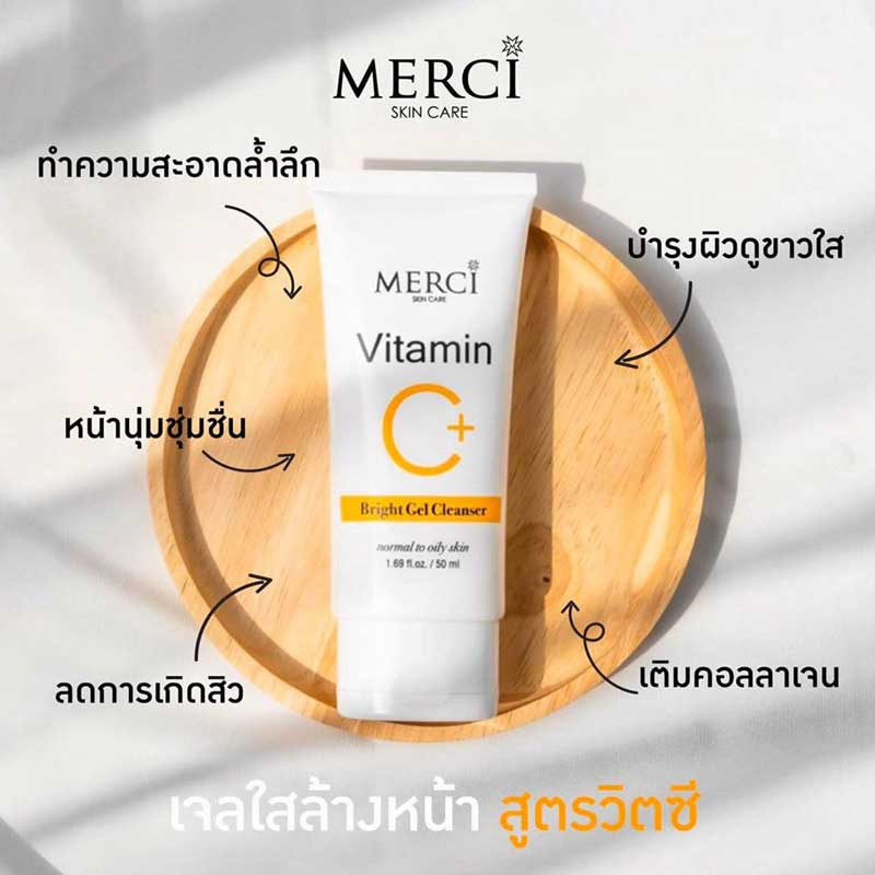 01 Merci Vitamin C Bright Gel Cleanser 50 ml