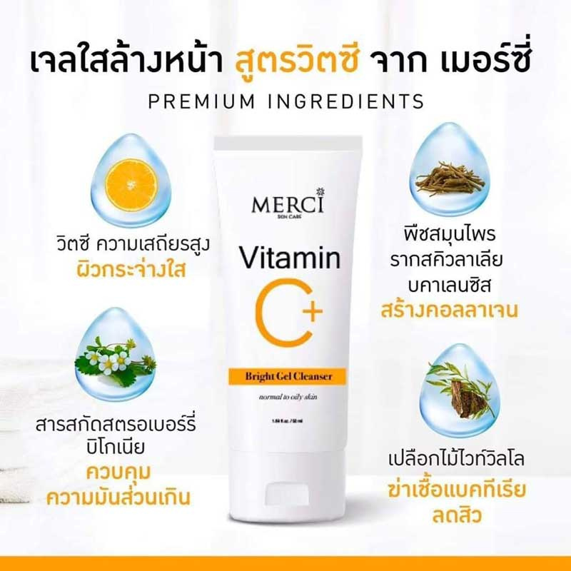 02 Merci Vitamin C Bright Gel Cleanser 50 ml