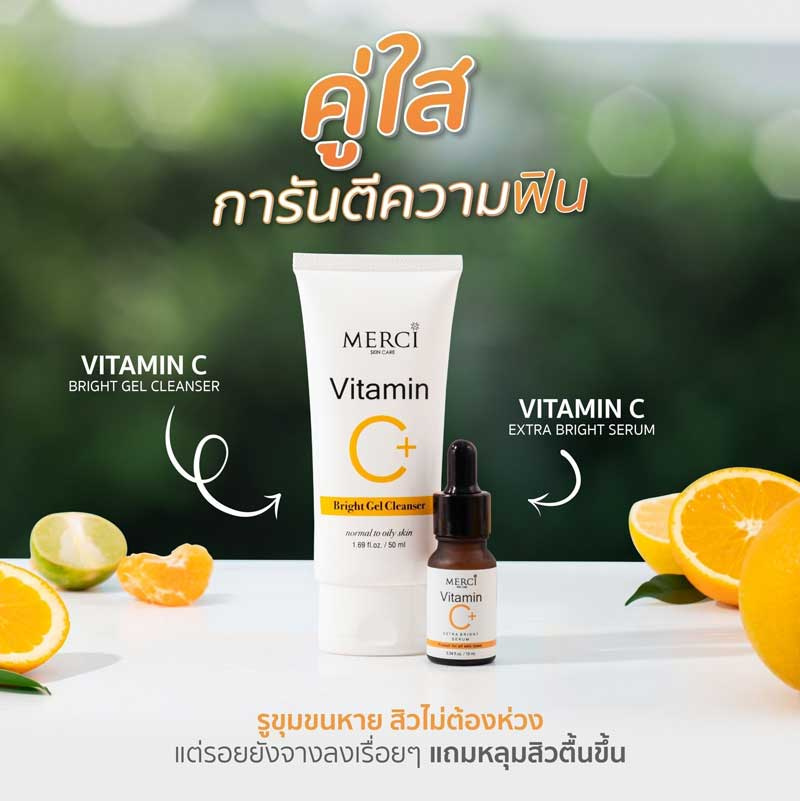 03 Merci Vitamin C Bright Gel Cleanser 50 ml
