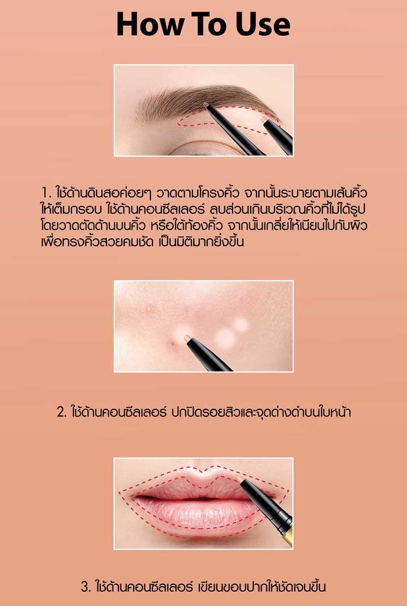 06 Browit Perfectly Defined Brow Pencil & Concealer #Warm Brown