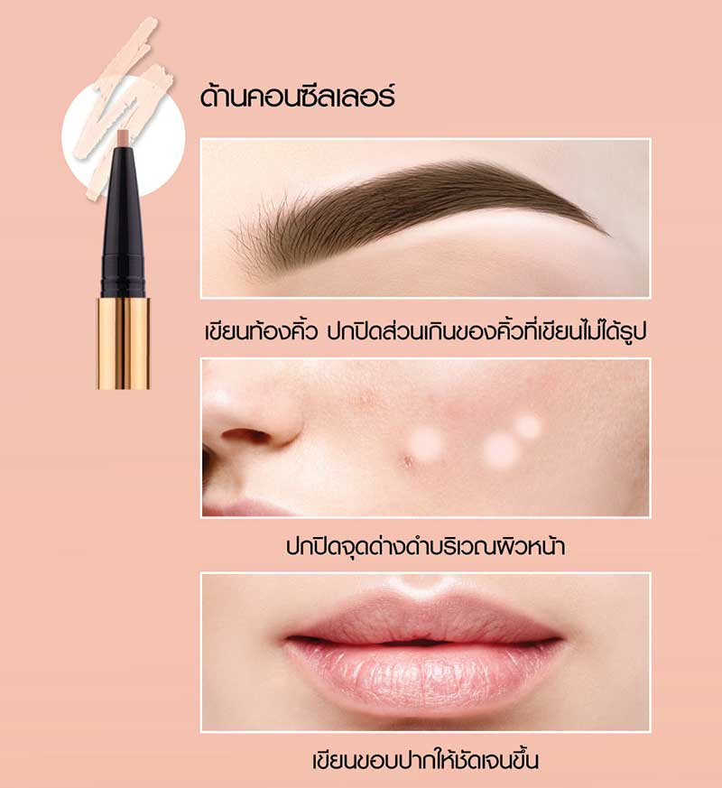 04 Browit Perfectly Defined Brow Pencil & Concealer #Neutral Brown