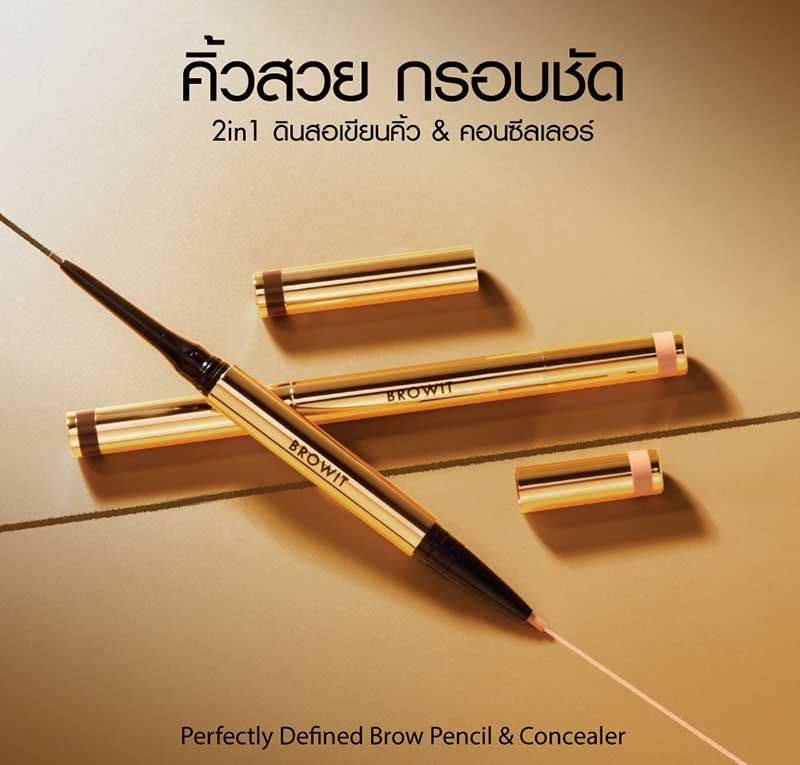 02 Browit Perfectly Defined Brow Pencil & Concealer #Soft Black