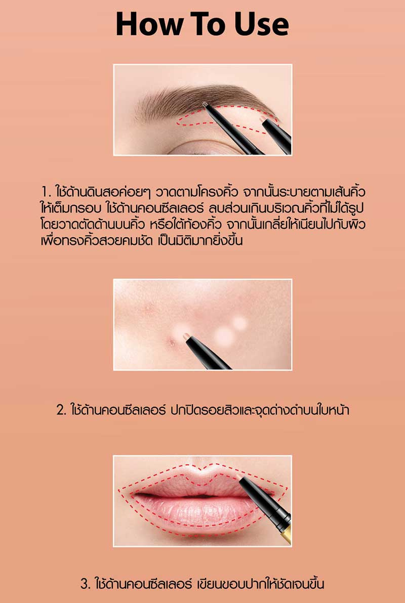 06 Browit Perfectly Defined Brow Pencil & Concealer #Soft Black
