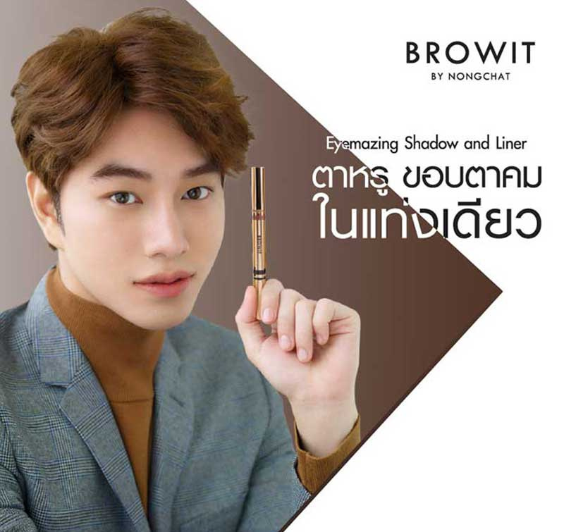 01 Browit Eyemazing Shadow and Liner #Drama Brown